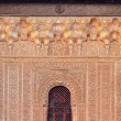 Wall's part in the Alhambra palace, Granada, Spain — Stock Photo