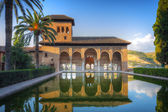 Alhambra patio with pool, Granada, Spain — Stock Photo