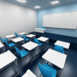 Modern classroom — Stock Photo