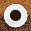 Cup of coffee — Stock Photo #2887738