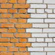 Brick wall — Stock Photo #3048346