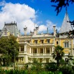 Old luxurious palace exterior — Stock Photo