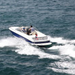 Stock Photo: Speed-boat