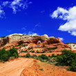 Stock Photo: In Arches Canyon
