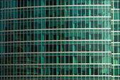 Kantoorgebouw — Stockfoto