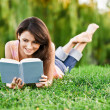 Girl reads book — Stock Photo #3762625