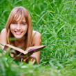 Woman reads book — Stock Photo
