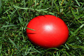 Red Eastern egg — Stock Photo