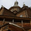 Wooden russian church — Stock Photo