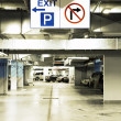 Underground parking — Foto Stock #2909824