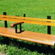 Wooden bench — Stock Photo #3497726
