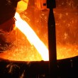 Stock Photo: Smelting