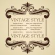 Stock Vector: Luxury vintage for design