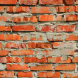 Brick Background - Foto Stock