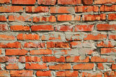 Brick Background — Stock Photo