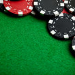 Stock Photo: Red and black gambling chips