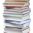 Novels — Stock Photo