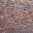 Old destroyed brick wall surface - Stock Photo