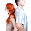Young couple — Stock Photo #3905534