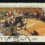 ������, ������: Postmark