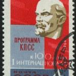 Postmark — Stock Photo #2935228
