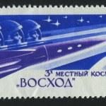 Postmark — Stock Photo #3016699