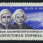 Postmark — Stock Photo #3016735