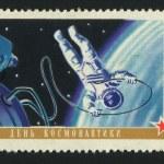 Postmark — Stock Photo #3118787