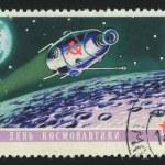 Postmark — Stock Photo #3118792