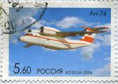 Postmark — Stok fotoğraf