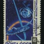 Postmark — Stock Photo #3185910