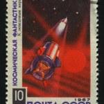 Postmark — Stock Photo #3185920