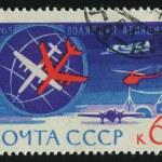 Postmark — Stock Photo #3186388