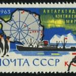 Postmark — Stock Photo #3186445