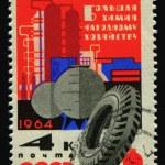 Postmark — Stock Photo #3187040