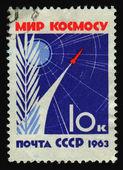 Postmark — Stock fotografie