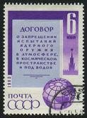 Postmark — Foto Stock