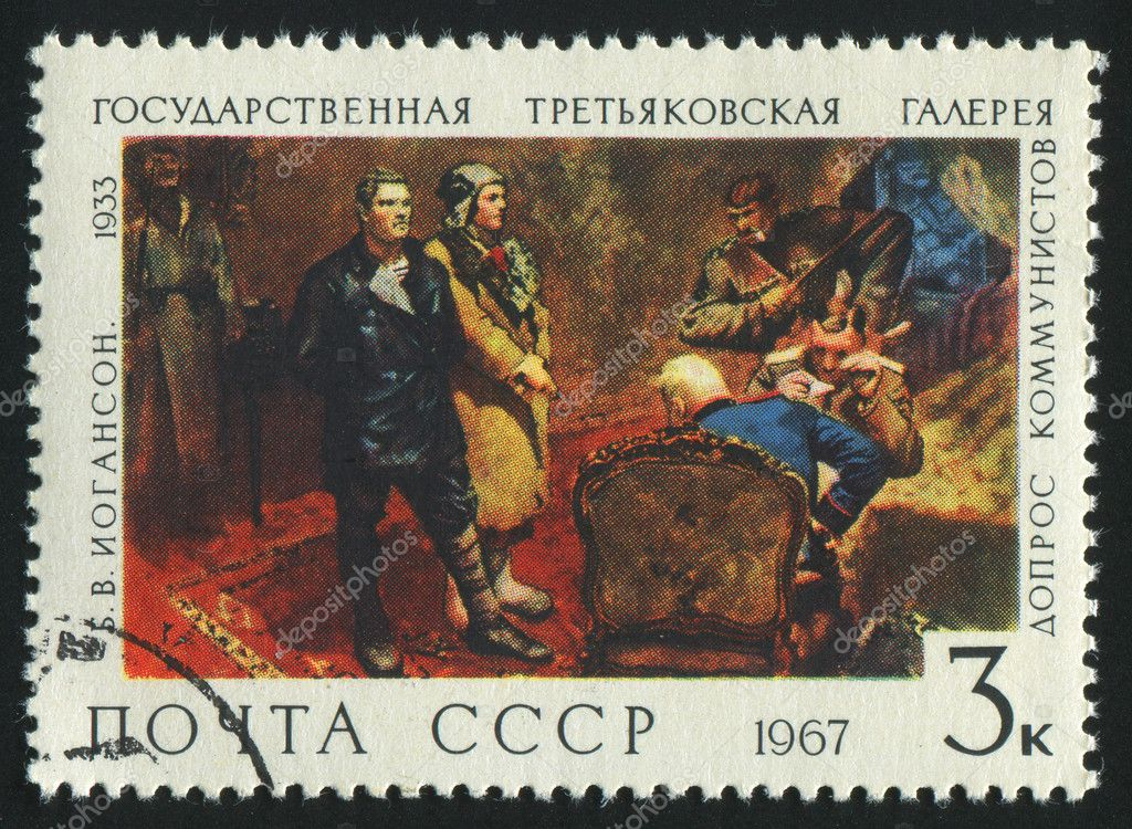 RUSSIA - CIRCA 1967: stamp printed by Russia, shows painting Interrogation of Communists, circa 1967.  Stock Photo #3187119