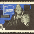Постер, плакат: Stamp with a film Hamlet