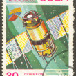 Stamp set eleven — Stock Photo #3218200