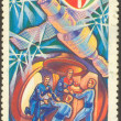 Stamp set Seventeen — Stock Photo #3218222