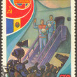 Stamp set eighteen — Stock Photo #3218229