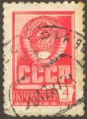 Stamp set twenty one — Стоковое фото
