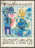 Stamp set fifty three — Stock Photo