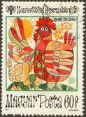 一套第四枚邮票 — 图库照片