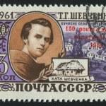 Postmark — Stock Photo #3220098