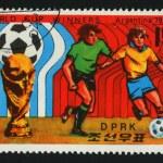 Postmark — Stock Photo #3288613