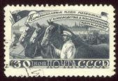 Vintage postage stamp set eighteen — Stock Photo