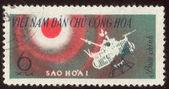 Poštovní známka stanovila tři — Stock fotografie
