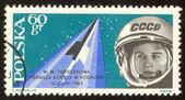 Poštovní známka pět set — Stock fotografie